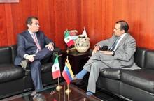 Tomás Guanipa se reunió con el presidente del senado de Méxi...