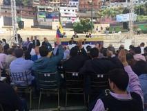 Asamblea Nacional sesionó en Petare y aprobó en primera disc...